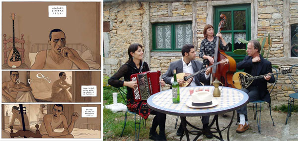 Limania Xena, Comic strip & Rebetiko show