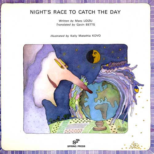 Night's race to catch the day