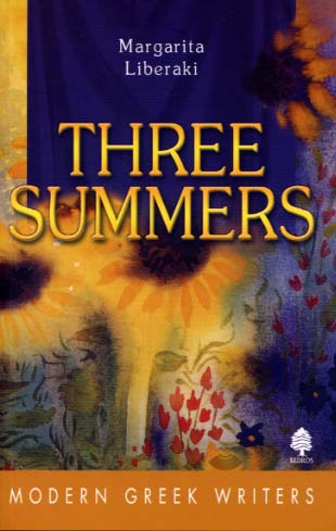 Lymperaki, Three Summers