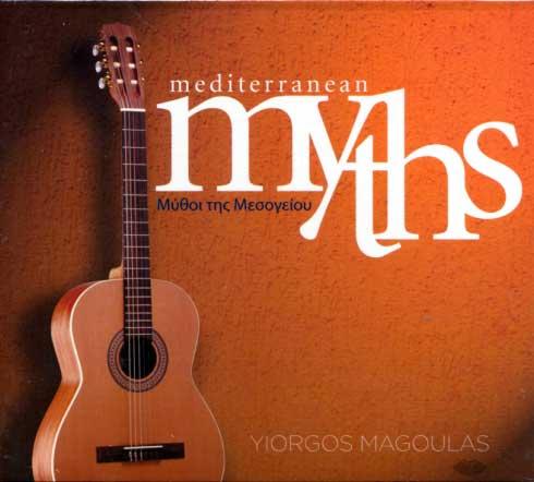 Magoulas, Mediterranean Myths