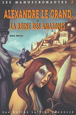 Les Manuscronautes T.2 : Alexandre le Grand et la reine des Amazones