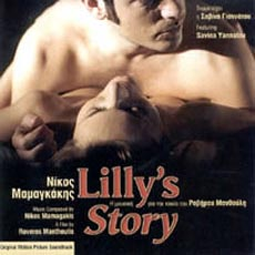 Mamagkakis, Lilly's Story