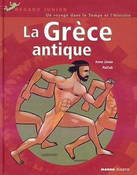 Mango, Un voyage dans le temps et l'histoire : La Grèce antique