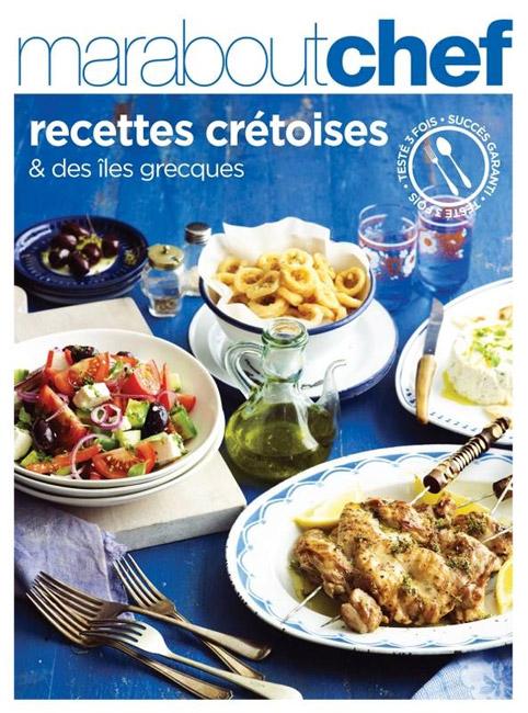 Recettes crétoises et des îles grecques
