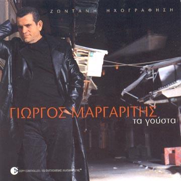 Margaritis, Ta gousta (live)
