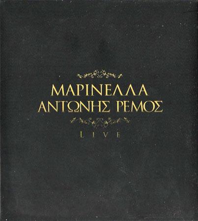Marinella - Antonis Remos - Live