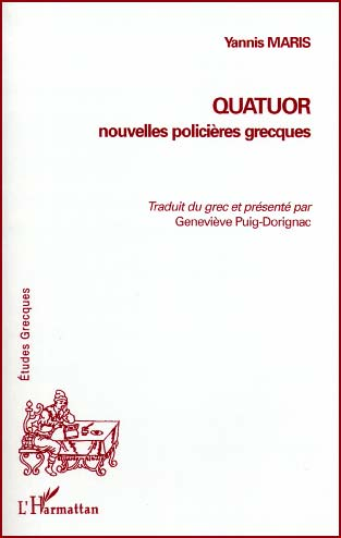 Quatuor Nouvelles Policières Grecques