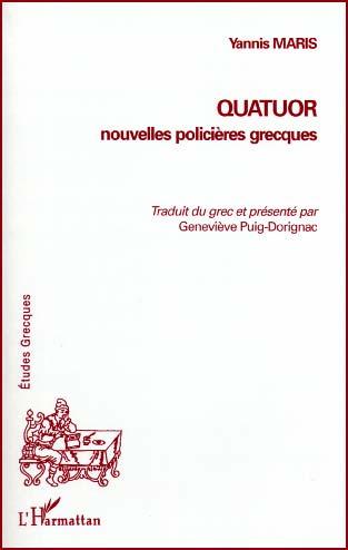 Maris, Quatuor Nouvelles Policières Grecques