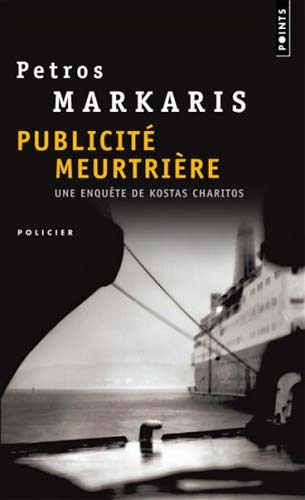 Markaris, Publicit� meurtri�re