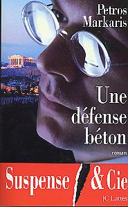 Une défense béton
