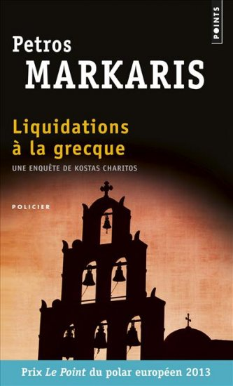 Liquidations � la grecque