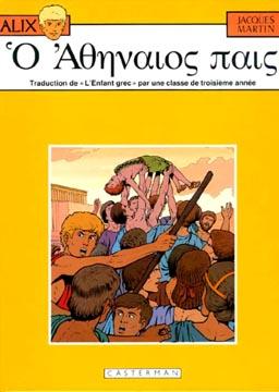 Martin, Alix : L'Enfant Grec/O athinaios pais (version grec ancien)