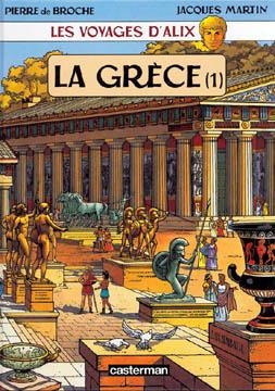Martin, Les voyages d'Alix : La Grèce (1)
