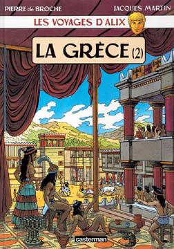 Les voyages d'Alix : La Grèce (2)