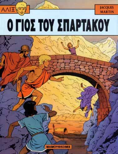 Alix 10. O gios tou Spartakou