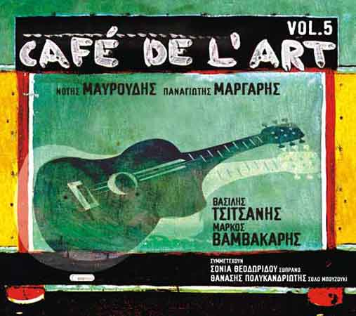 Mavroudis, Cafe de l'art 5