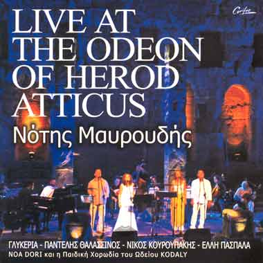 Live at the Odeon of Herod Atticus