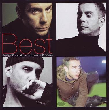 Best - Mazonakis Giorgos