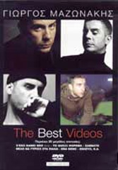 Mazonakis, The best videos - Giorgos Mazonakis