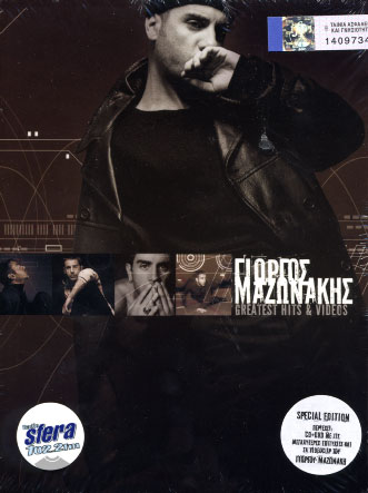 Greatest hits & videos - Giorgos Mazonakis