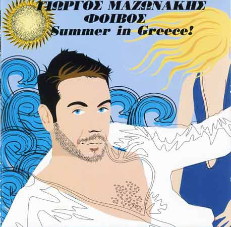 Mazonakis, Summer in Greece