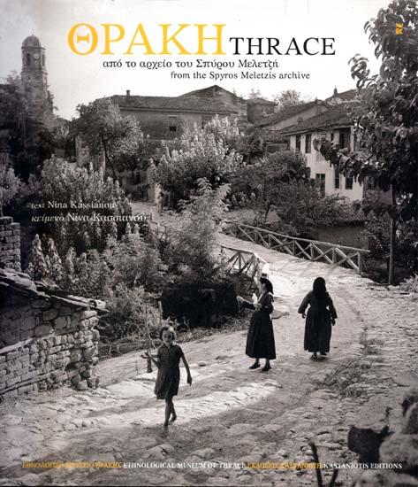Thraki - Thrace