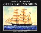 Greek sailing ships