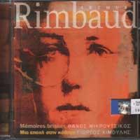 Rimbaud - Μια εποχή στην κόλαση