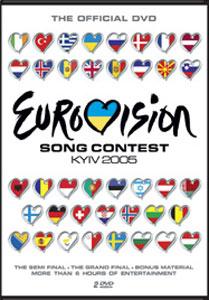Minos EMI, Eurovision Kiev 2005 (2DVD)