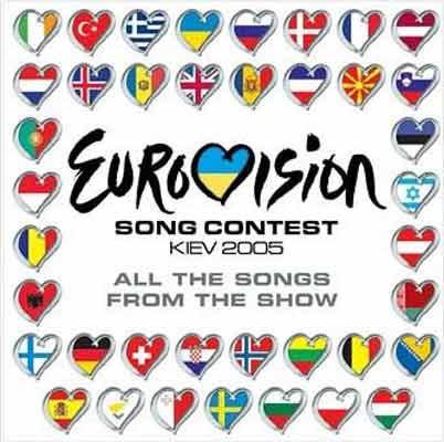 Minos EMI, Eurovision Song Contest - Kiev 2005