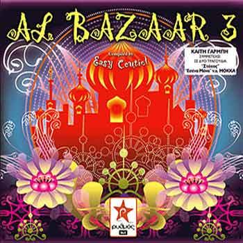 Minos EMI, Al bazaar 3