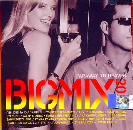 Minos EMI, Bigmix 2006 Faraway to heaven