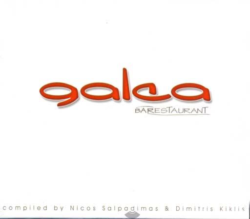 Galea compilation