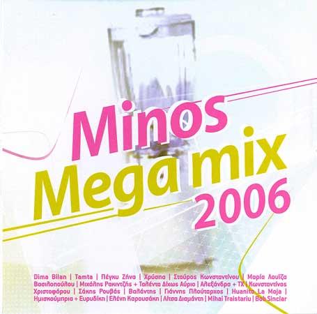 Minos EMI, Minos Mega Mix 2006