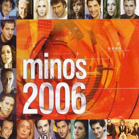 Minos EMI, Minos 2006