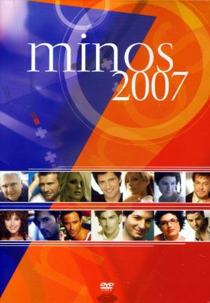 Minos EMI, Minos 2007 (dvd)