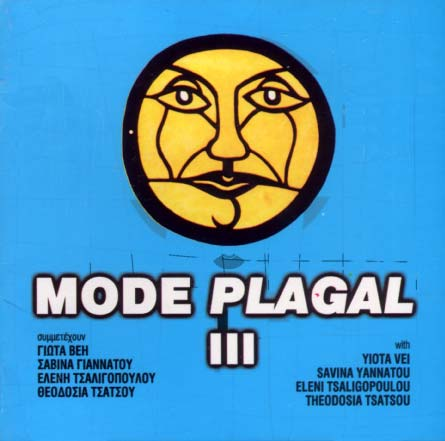 Mode Plagal III