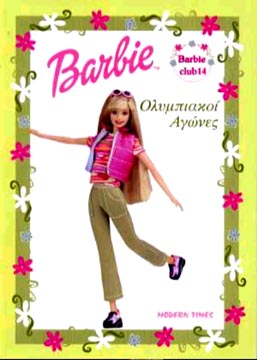 Barbie Club No14: Olympiakoi agones