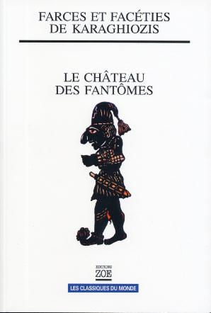 Mollas, Farces et Facéties de Karaghiozis: Le château des fantômes