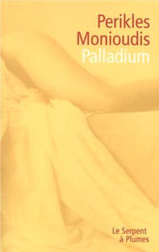 Monioudis, Palladium