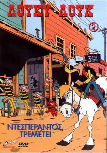 Lucky Luke 2. Desperados tremete