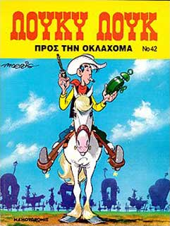 Morris, Lucky Luke No42: Pros tin Oklahoma