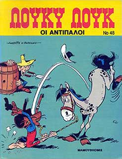 Morris, Lucky Luke No48: Oi antipaloi
