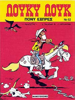 Lucky Luke No52: Pony express