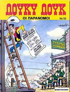 Lucky Luke No50: Oi paranomoi