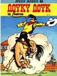 Lucky Luke No57: To rodeo