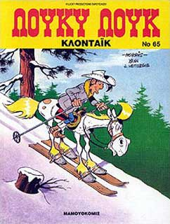 Lucky Luke No65: Klondike