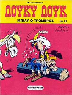 Morris, Lucky Luke 21. Billy o tromeros