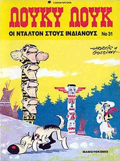 Lucky Luke No31: Oi Dalton stous Indianous