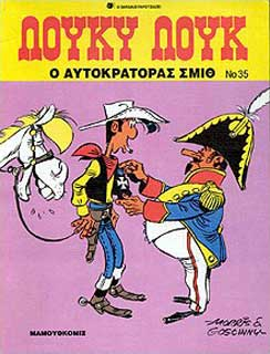 Morris, Lucky Luke No35: O autokratoras Smith